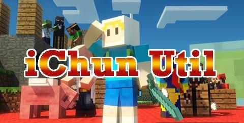 скачать мод ichunutil для minecraft 1.7.10 4.2.2 бесплатно
